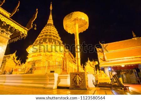 The golden pagoda of Wat Phra Thad Doi Suthep at night, Chiengmai Thailand #1123580564