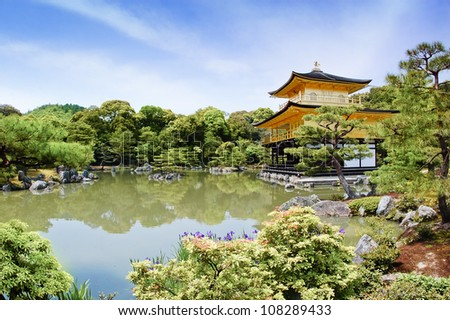 The Golden Pavilion in Kyoto (Kinkaku-ji)