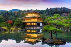 The Golden Pavilion. Kinkakuji Temple in Kyoto, Japan.