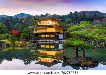 The Golden Pavilion. Kinkakuji Temple in Kyoto, Japan. Foto stock ©