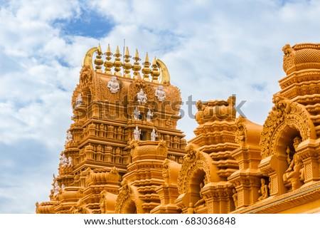 The gopuram tower at the famous temple of Srikanthesvara at Nanjangud, South India. #683036848