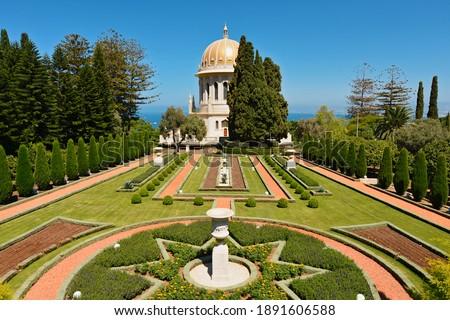 The gorgeous Bahai gardens in Haifa.
