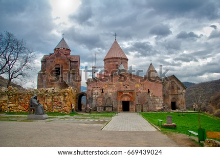 The Goshavank Monastery, previously known as the Nor Ghetik, located on the green hill in village Gosh, next to Dilijan, Armenia. #669439024