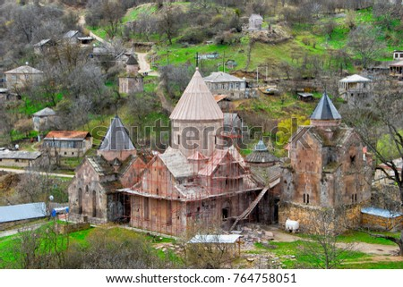 The Goshavank Monastery, previously known as the Nor Ghetik, located on the green hill in village Gosh, next to Dilijan, Armenia. #764758051