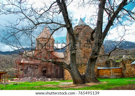 The Goshavank Monastery, previously known as the Nor Ghetik, located on the green hill in village Gosh, next to Dilijan, Armenia. #765495139