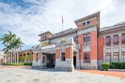 The government building of Hsinchu City in Taiwan. (The translation of the text on the gate means