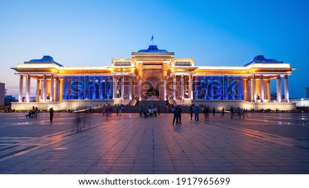 The Government Palace at night. Its located at Chinggis Square or Sukhbaatar Square in Ulaanbaatar, or Ulan Bator city of Mongolia Stock fotó ©