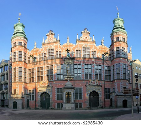 The Great Armory dates back to the early 1600s. Gdansk, Poland. - stock photo