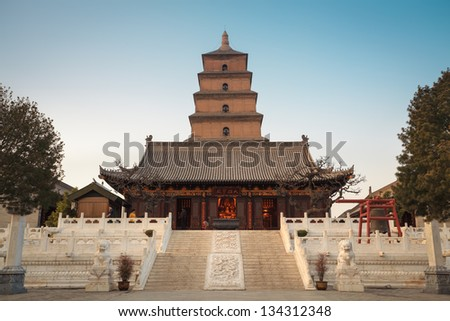 the great buddha hall with giant wild goose pagoda at dusk ,Xian, China.(AD 652)