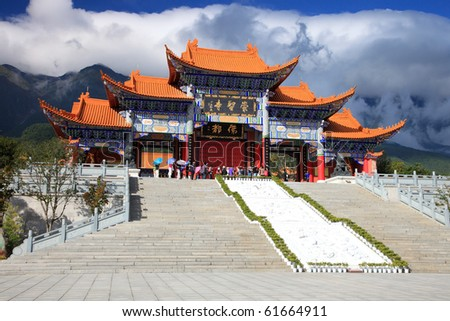 The great door of Chongsheng Monastery, one of the largest Buddhist centers in south-east Asia. Dali, China.