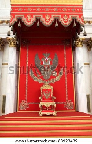 The great imperial throne in the St George Hall, Winter palace, Saint Petersburg