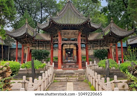 The Great Mosque in Muslim Quarter in old city, Xi'an China. #1049220665