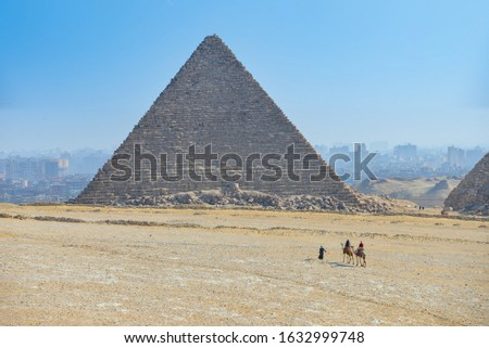 The Great Pyramid of Giza (Pyramid of Khufu or Pyramid of Cheops) is the oldest and largest of the three pyramids in the Giza pyramid complex, the oldest of the Seven Wonders of the Ancient World
