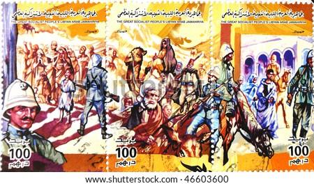 The Great Socialist Peoples Libyan Arab Jamahiriya - CIRCA 1995: A Stamp printed in The Great Socialist Peoples Libyan Arab Jamahiriya shows First September Revolution, circa 1995