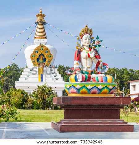 The Great stupa in Mindrolling Monastery in Dehradun, India is 185 feet tall and 100 square feet in width. It is largest stupa in the world. #735942943