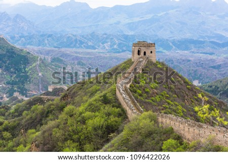 The Great Wall, China, Beacon Tower #1096422026