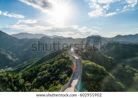 the Great Wall is generally built along an east-to-west line across the historical northern borders of China. #602955902