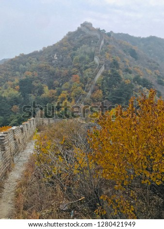 The Great wall of China #1280421949