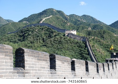 The Great Wall of China #743160865