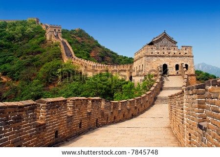 Great Wall Of China Draw » Thpho.com - Stock Photos & Vectors