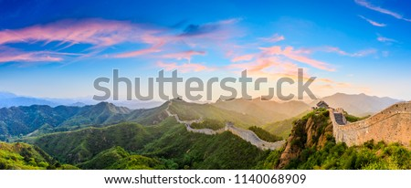 The Great Wall of China at sunrise,panoramic view #1140068909