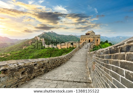 The Great Wall of China at sunset
