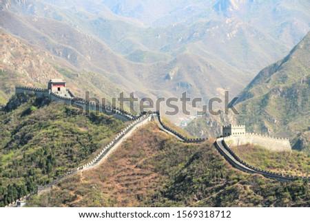 The Great Wall, Pekin, China