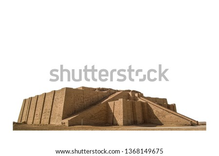 The Great Ziggurat of Ur ( Dhi Qar Province, Iraq) isolated on white background
