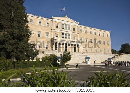 The Greek parliament and the unknown soldier tomb at Athens, Greece