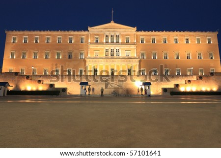 The Greek Parliament by night