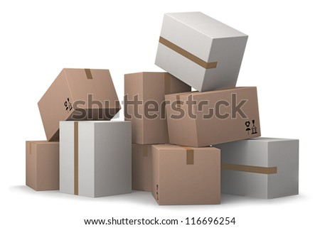 The group of cardboard boxes.