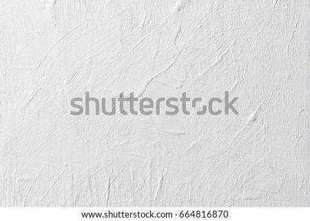 The grunge white concrete old texture wall #664816870
