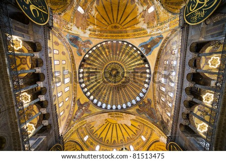The Hagia Sophia (also called Hagia Sofia or Ayasofya) ornamental ceiling, world wonder famous landmark in Istanbul, Turkey