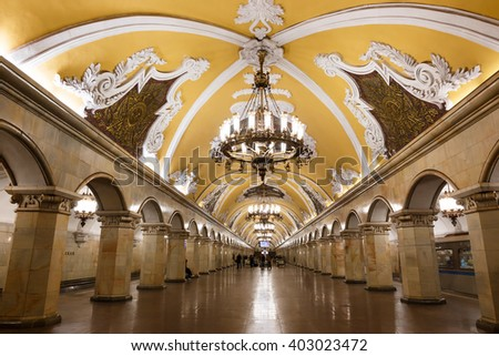 The hall of Komsomolskaya subway (Circle Line) in Moscow. This metro station is an example of one of the most attractive stalinist architecture of the city underground.