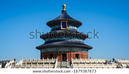 The hall of prayer for good harvest (Qiniandian) in the temple of heaven park. Translation: 祈年殿 means the hall of prayer for good harvest. ストックフォト ©