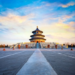 The Hall of Prayer for Good Harvests (a translation from the blue name plate) at The Temple of Heaven in Beijing, China