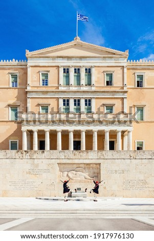 The Hellenic Parliament building on Syntagma Square in Athens, Greece Stock foto ©