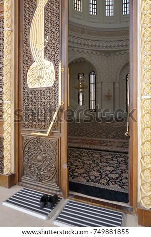 The Heydar Aliyev Mosque in Baku