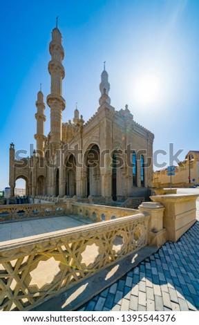 The Heydar Aliyev Mosque in Baku, Azerbaijan