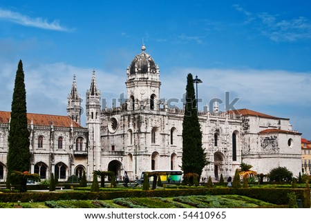 The Hieronymites Monastery (Mosteiro dos Jeronimos), located in the Belem district of Lisbon, Portugal.