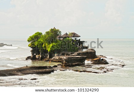 The Hindu temple on water Tanah Lot - attraction of the island of Bali