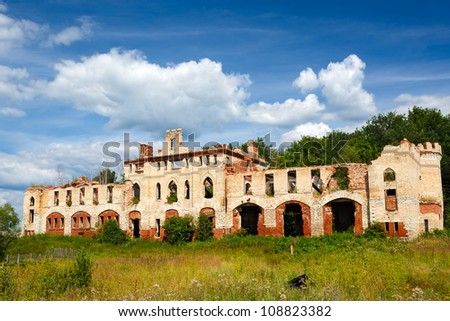 The historic architecture of a summer day in the sky. Manor Khrapovitsky,Stables, built in 1884, Russia, Muromtsev.