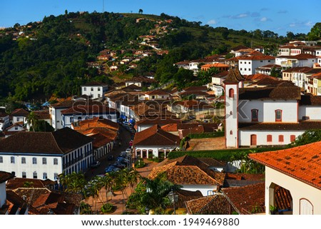 The historic small town of Serro, a remote colonial gem near Diamantina, Minas Gerais, Brazil
