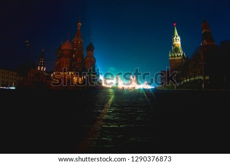 The historical center of Moscow at different times of the year #1290376873