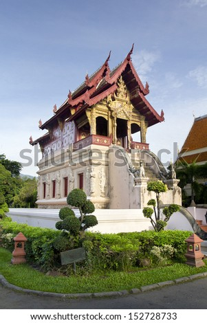 The Ho Trai (scripture library) of Wat Phra Sing, Chiang Mai, Thailand
