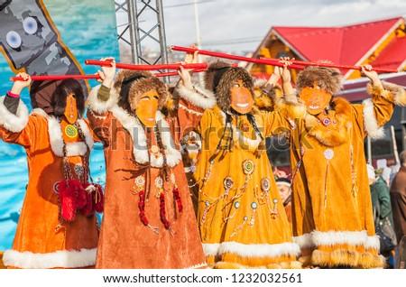 The holiday Northern aboriginal Koryak was Hololo. #1232032561