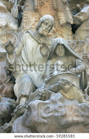 The Holly Family- architectural details on La Sagrada Familia (Barcelona, Spain).