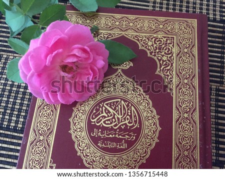 Quran And Flowers Images And Stock Photos Avopix Com