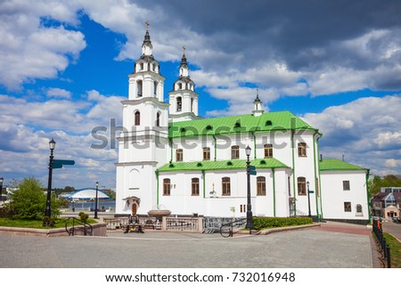 The Holy Spirit Cathedral is the central cathedral of the Belarusian Orthodox Church, and dedicated to the Holy Spirit. Holy Spirit Cathedral is located in Minsk, Belarus. #732016948