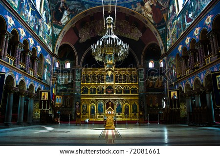 The Holy Trinity Orthodox cathedral in Sibiu, Romania